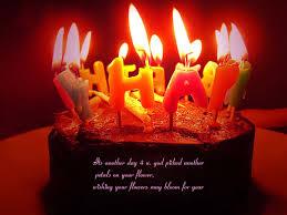 Birthday cake with name of ashish ~ Birthday cake with name of ashish ~ Happy b day ashish kapoor monarch of smile page