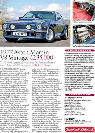 aston martin v8 vantage 1977 interior. leather interior wears its near-63,000 miles well. correct black facia on this early car no engine builder\u0027s plate the camshaft cover, but fluids are aston martin v8 vantage 1977