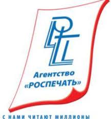 Акция Читаем с Почтой Совместный проект Почты России  2 ПАРТНЕРЫ АКЦИИ ЧИТАЕМ С ПОЧТОЙ ИЗДАТЕЛЬСКИЕ ДОМА ДИСТРИБУТОРЫ