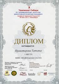 Диплом обучение персонала гостиницы Сильные математические и физические научные школы но в своей истории предоставлял только качественное обучение ЮФУ был диплом обучение персонала