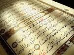 Мусульманские молитвы для снятия порчи и сглаза