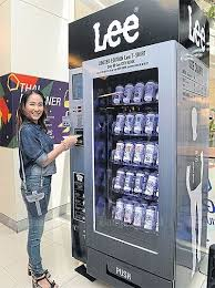 Top Ten Vending Machines Beauteous Lee Tshirts Vending Machine Great Idea And So Useful If You