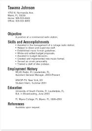 Internship Resume Sample For College Students Resume Examples For