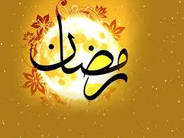 Image result for تبریک ماه مبارک رمضان برای وبلاگ