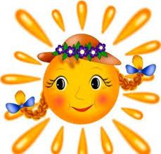 Картинки по запросу солнышко лучистое