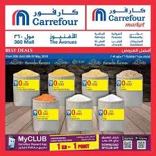 amazing deals kuwait