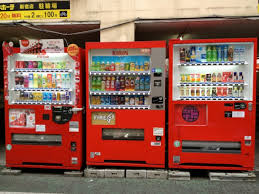 Vending Machine In Japan Custom So Japan Vending Machine