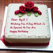 Best Birthday Cake For Lover For Big B