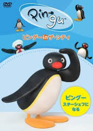 Pingu in the City 2nd Season 24 online