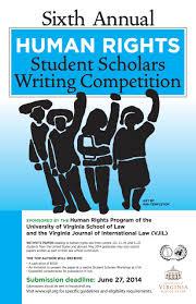 Deadline Uva June Human Scholars Competition Law Student On 27 Writing Intlawgrrls Rights Write