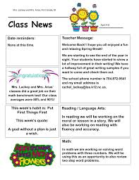 Teacher Message Class News Teacher Message