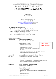 Sample Of Resume For Security Guard Best Professional Security