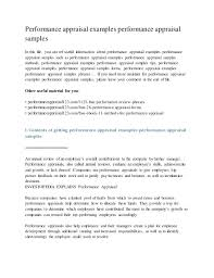 Examples Of Performance Review 2 Annual Evaluation Phrases Employee Performance Review