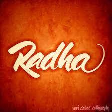 Radha 3d Name - 1132x1132 Wallpaper ...