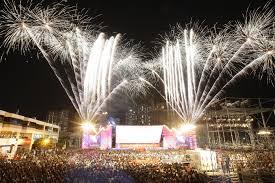 Celebration Of Light 2018 Winner Busan International Film Festival Wikipedia