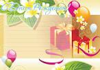 Шаблон открытке с днем рождения