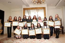 Intel 2017 Women In Technology Scholarships School Of