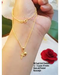 18k saudi gold necklace nasasangla