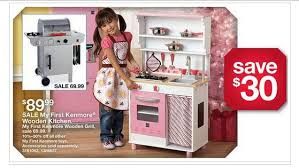 kenmore kids kitchen. best price black friday deals: play kitchens + better than deal! kenmore kids kitchen