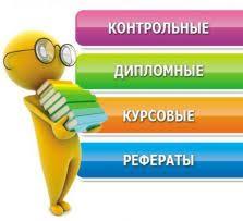 Курсовые Образование Спорт в Ирпень ua Диплом курсовая реферат контрольная Недорого