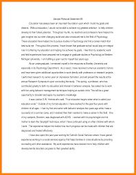 8 Educational Goals Essay Dragon Fire Defense