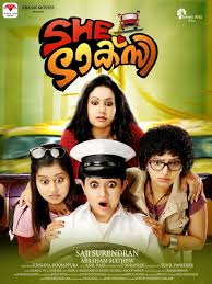 She Taxi 2015 Malayalam Movie