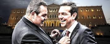 Αποτέλεσμα εικόνας για tsipras ΚΑΜΜΕΝΟΥ