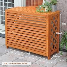air conditioning screen. rakuten: garden master air-conditioner outdoor unit cover air- air conditioning screen c