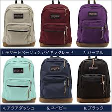 jansport right pack series enhanced functionality great bottoms s leather design and durability premium cordura