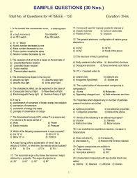 internet on education essay simple