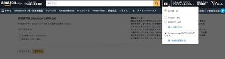 We did not find results for: Amazon Japan How To Shop And Order In English Plaza Homes