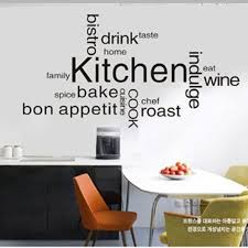 kitchen wall decor inspirations romantic kitchen restaurant tile vinyl stickers wall decals art kitchen decor mural