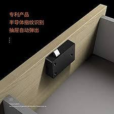 SODIAL <b>Drawer Intelligent Electronic Lock</b> File Cabinet Lock ...