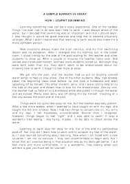 Example Of Personal Statement Essay Examples Of A Personal Essay