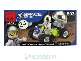 Купить <b>Конструкторы Enlighten Brick Space</b> Series 36 деталей ...