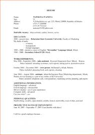 Get Magnificent Restaurant Cashier Job Description Resume Document