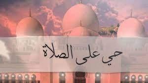 موعد أذان صلاة المغرب اليوم الأربعاء 7-4-2021 في القاهرة والمحافظات  والعواصم العربية