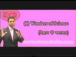 th english clip essay wonders of science mpg  10th english clip essay wonders of science mpg