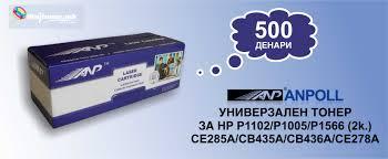 Color Laser Printer Toner Cost Per Pagell L