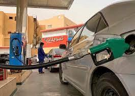 الآن عاجل السعودية: أرامكو اخبار أسعار البنزين لشهر يوليو 2021 - أخبارنا