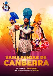 Punjabi Poster Design Punjabi Bhangra Poster Poster Movie Posters Graphic Design