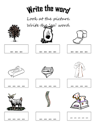 Phonics worksheet makers, worksheet templates, reading worksheets, phonics exercises to print. Oa Worksheet Teaching Resources