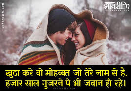 mohabbat tere naam se hindi romantic