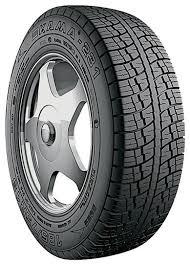 Автомобильная шина КАМА <b>Кама</b>-<b>231 185/75</b> R13 96N ...