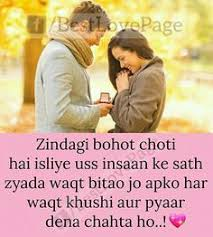dear zindagi hindi es es ations feeling sad love is