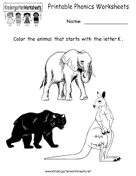 42586721b8d95843bec2f0f94dba0820 printable phonics worksheet free kindergarten english worksheet on 2nd grade phonics worksheets