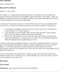 How To Write A Cover Letter For A Coaching Job Coaching Cover Letter Examples Assistant Coach Cover Letter Coaching