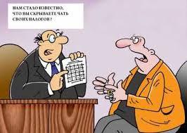 Налоговый агент ндс сдача отчетности