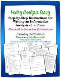 Common Core Writing  Poetry Analysis  amp  Critique Essay