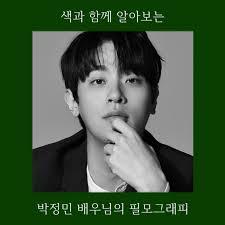 영상 추락하는 경비행기 못 빠져나온 '타잔'…배우 조 라라 사망. Cine Lab
